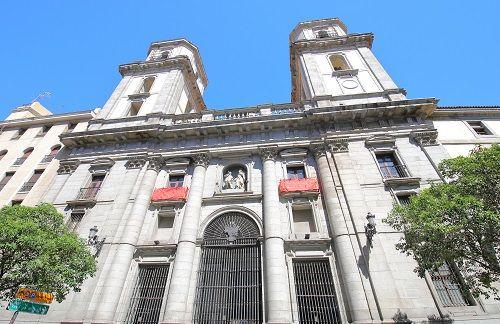Fachada del Mercado de San Fernando