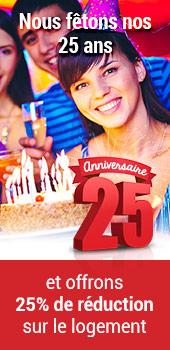 Fêrtez notre 25éme Anniversaire