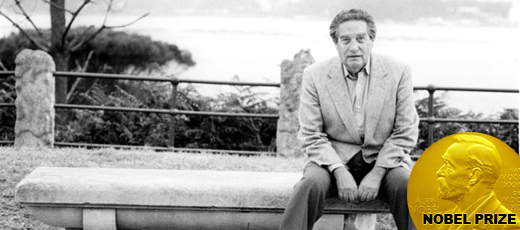 a biography of ocatavio paz a mexican writer Octavio paz was born on march 31, 1914, in mexico city his mother, josephina lozano, was of spanish extraction, while the family of his father, octavio, was both mexican and indian paz was a precocious youngster, influenced by his politically active grandfather, a journalist and writer, whose twelve-thousand-volume library provided the necessary material for his intellectual development.